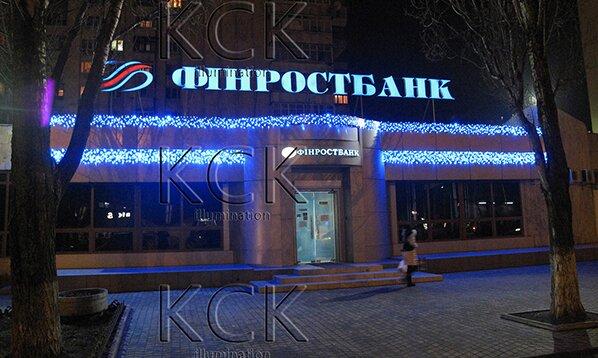 обратный звонок банк москвы